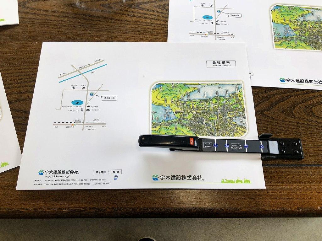 20180822会社案内 (2)