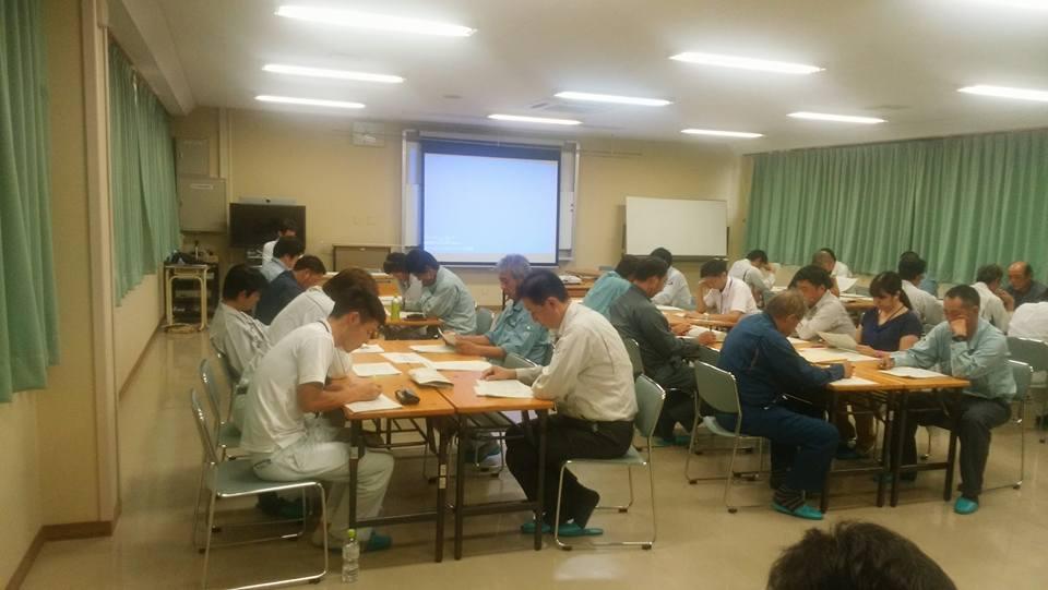 20180926県意見交換会 (2)