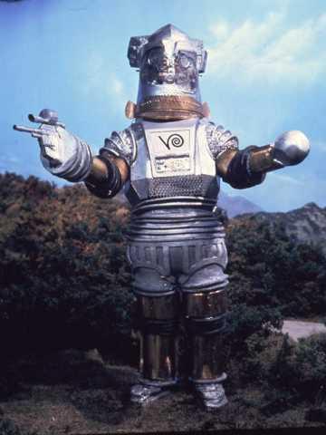 地底ロボット ユートム