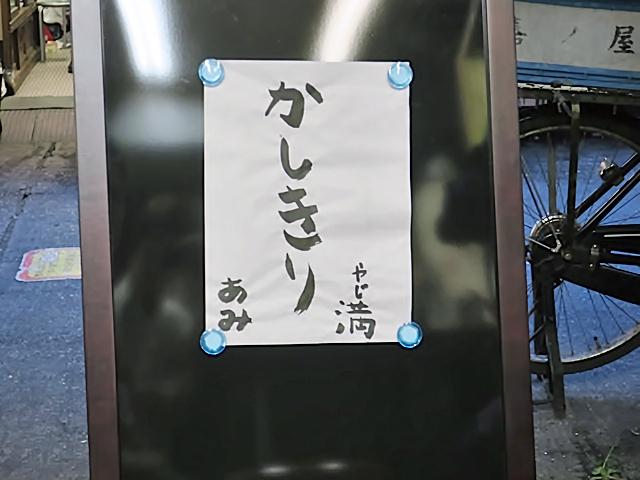 181001yajima07.jpg