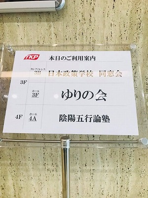 201809221.jpg