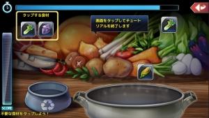 お料理??
