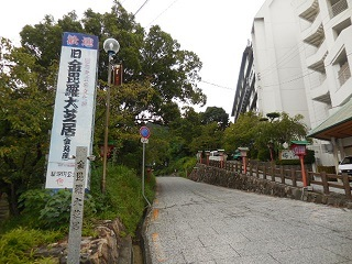 kanamaruza_1.jpg