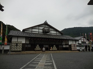 kanamaruza_2.jpg