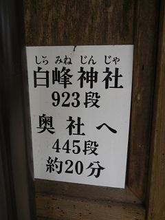 konpirasan_35.jpg