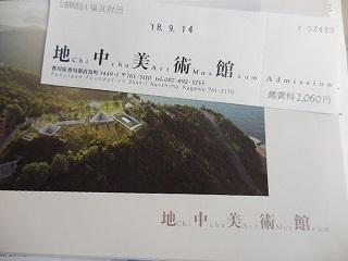 naoshima_18.jpg