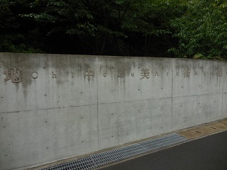 naoshima_27.jpg