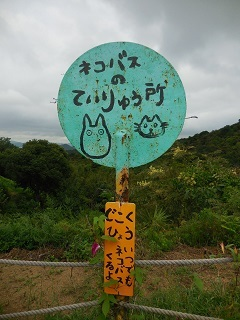 naoshima_39.jpg