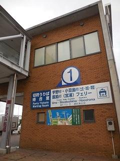 takamatsu_11.jpg