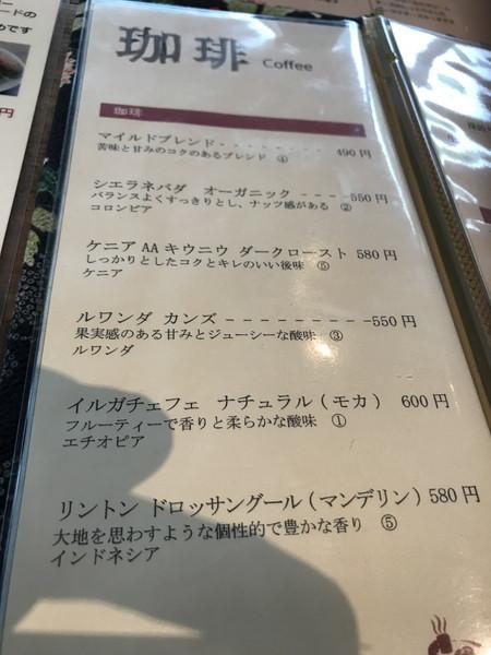 15_コーヒーメニュー