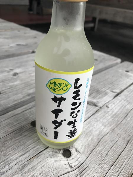 14_レモンサイダー