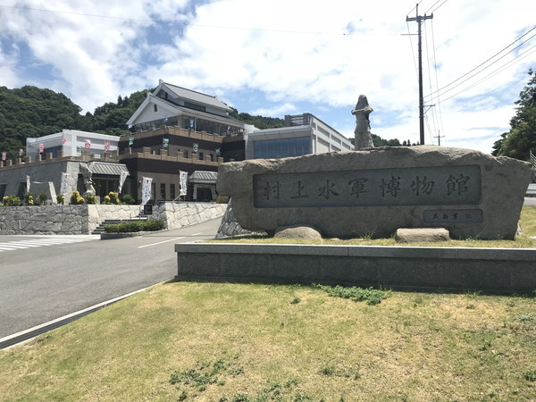 27_村上水軍博物館