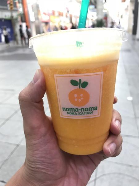 35_nomanoma2.jpg