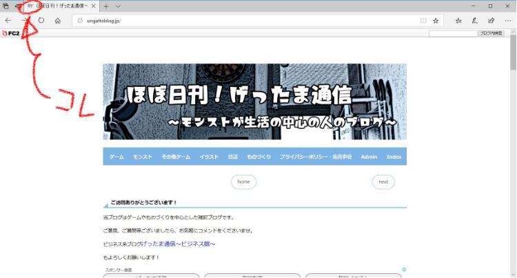 FC2 ファビコン