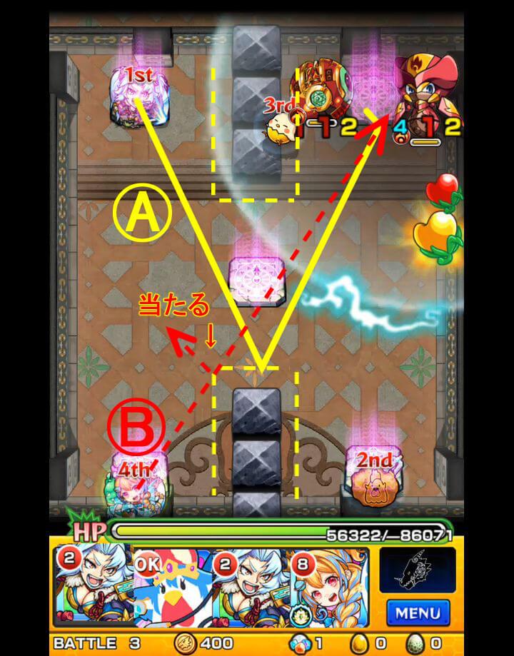 覇者の塔 31階 BATTLE3 ブロック注意点