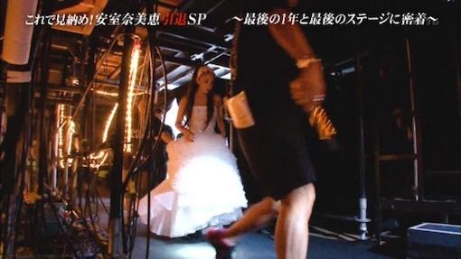 これで見納め!安室奈美恵引退スペシャル!!〜最後の1年と最後の1日に独占密着〜