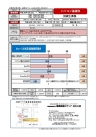0041 パソコン基礎科(2018年10月開講)チラシ-2