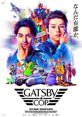 GATSBY_COP