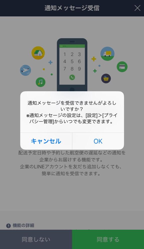 fc2blog_2018101022584314a.jpg