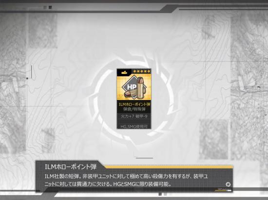 fc2blog_20180903011130a1a.jpg