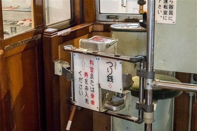 市電料金箱