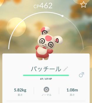 2018 0820 ポケモン