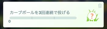 2018 0820 ポケモン2