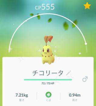 2018 0922 ポケモン