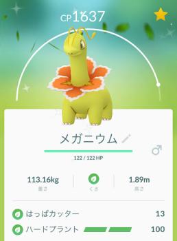 2018 0922 ポケモン3