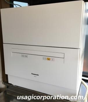 2018 1008 食洗器