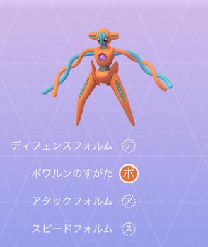 2018 1003 ポケモン2