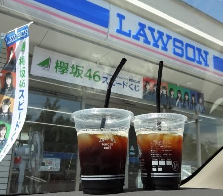ローソン アイスコーヒー M 150円×2