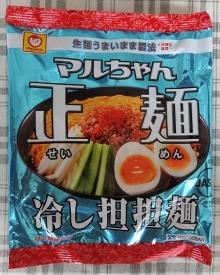 マルちゃん正麺 冷し担担麺