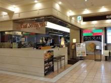 ミア・アンジェラ 大丸札幌店