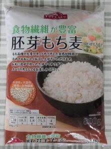 食物繊維が豊富 胚芽もち麦 419円