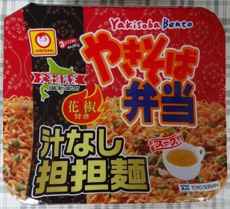やきそば弁当 汁なし担担麺 102円