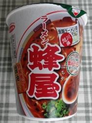 蜂屋 特製焦がし醤油ラーメン 95円