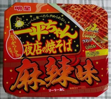 一平ちゃん夜店の焼そば 麻辣味 138円