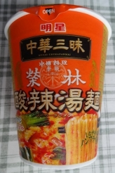 中華三昧 赤坂榮林 酸辣湯麺 138円
