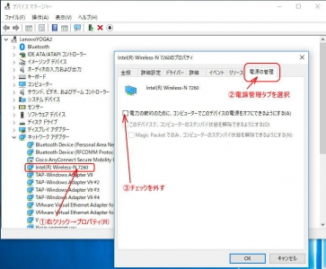 wi-fideviceset.jpg
