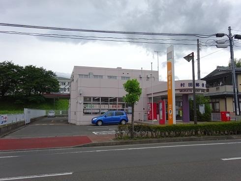 3856村田