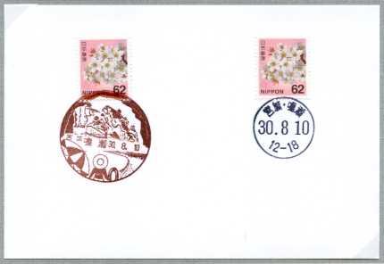 0855鳴瀬