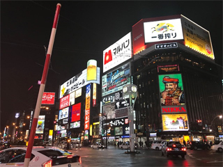 utp-blog-ishii-susuki.jpg