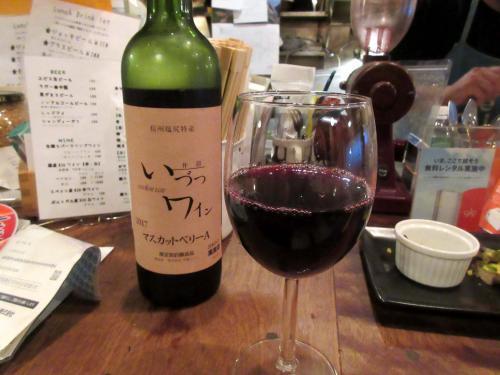 長野県 井筒ワイン 赤  辛口