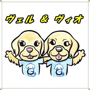 ヴェル&ヴィオぱぱ