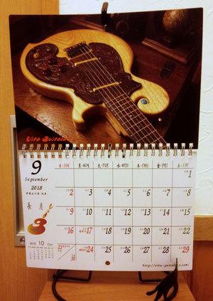 Calendar-2018-9-1.jpg