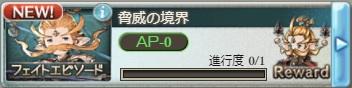 180831unoふぇいと