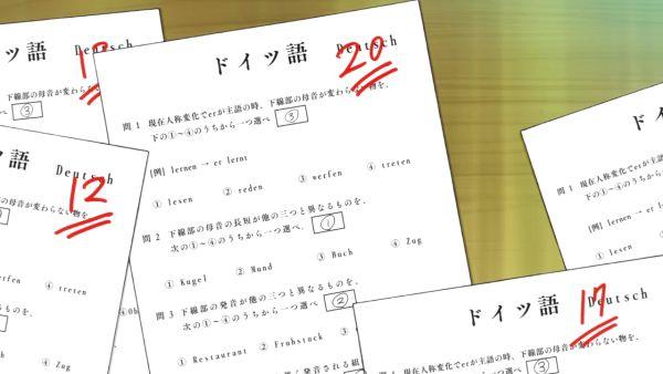ぐらんぶる06 (6)