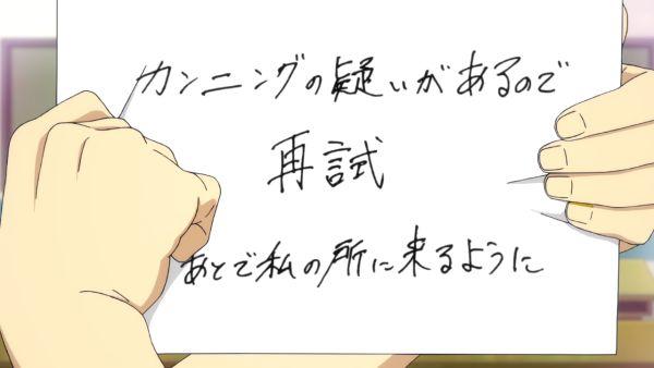 ぐらんぶる06 (8)