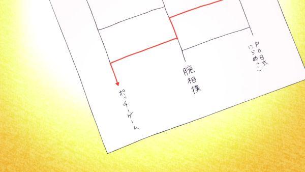ぐらんぶる06 (14)